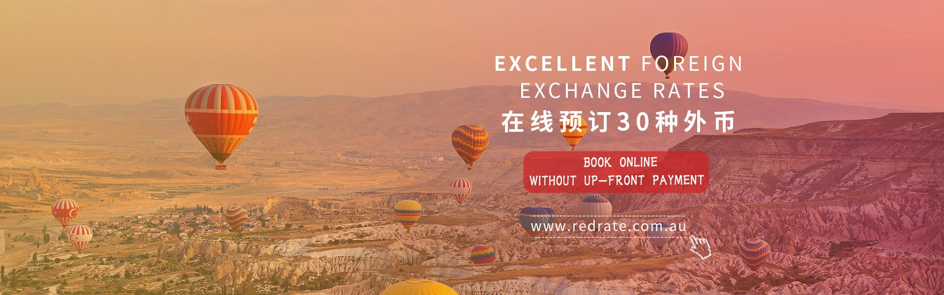 RedRate Exchange - Currency Exchange, Foreign Currency, Red